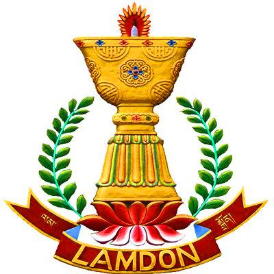 lamdon_school_logo