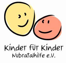 Logo Nubratalhilfe